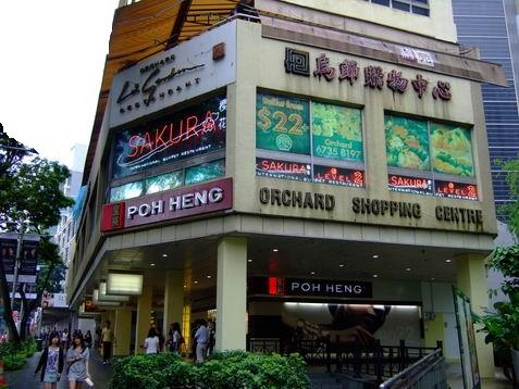 Orchard Building Ltd